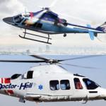 Leonardo: vendite in giappone per elicotteri della famiglia AW109
